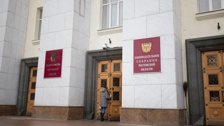 В Ростове разрешили проводить митинги у здания областного правительства