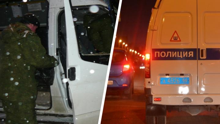 Нашли несколько улик: в полиции Екатеринбурга раскрыли детали расследования убийства на Эльмаше