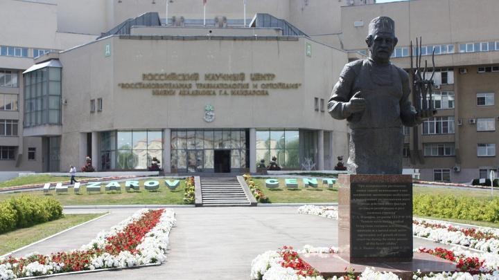 В Кургане в центре Илизарова развернули госпиталь для больных COVID-19