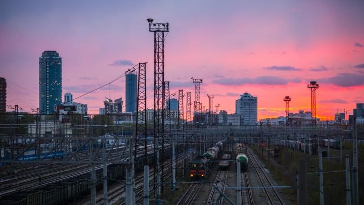 Свердловская область стала 11-й в рейтинге регионов по доходам населения