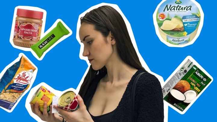 Лучше отказаться совсем: диетологи назвали псевдополезные продукты — их обожают худеющие и мамы