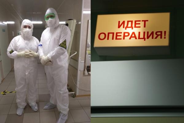 Врачи работали в условиях инфекционного госпиталя
