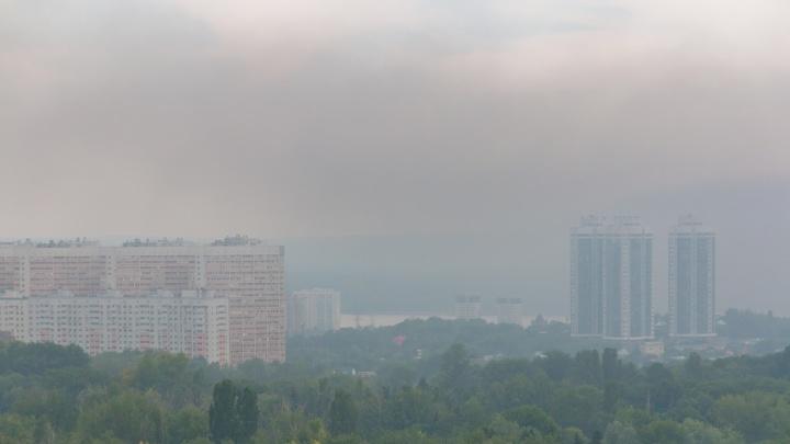 «Дышать нечем»: самарцы сообщили о смоге, который накрыл несколько районов города