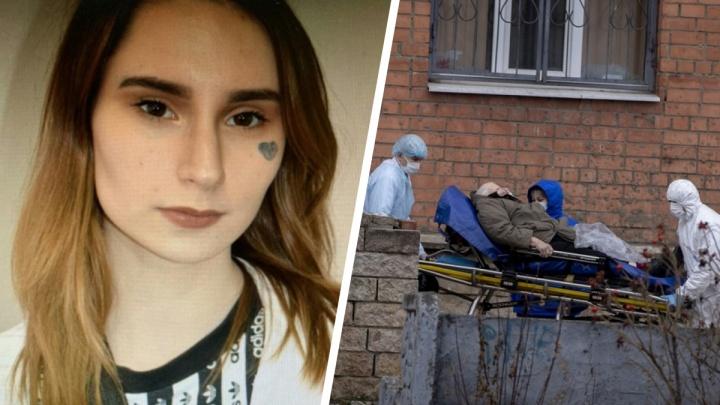 Пропала молодая девушка, пятеро человек умерли от COVID: что произошло в Ярославле за сутки. Коротко