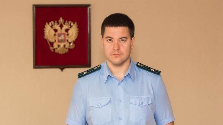 В Самаре назначили прокуроров двух районов