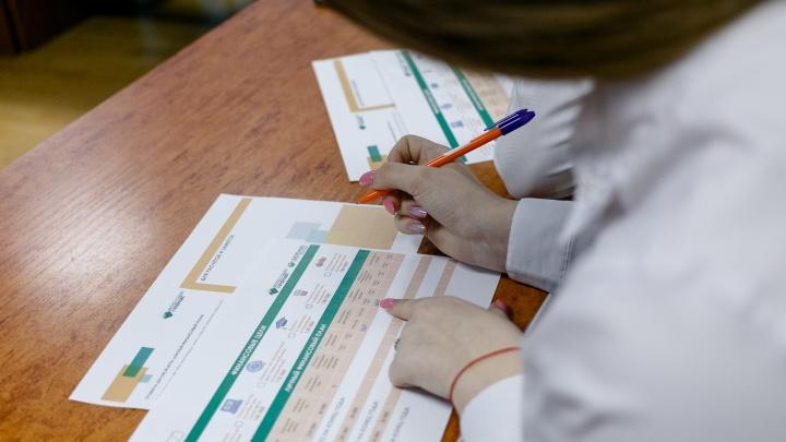28 ростовских учителей попали в «Золотую тысячу» лучших педагогов России