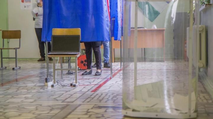 В Башкирии явка на голосовании по поправкам превысила 85%
