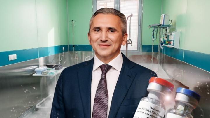 Тюменскому губернатору Моору поставили вторую прививку от COVID-19
