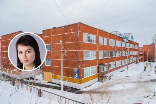 Ирина Горбунова пока не будет работать в лицее