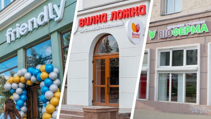 Главную улицу Челябинска оккупировали столовые: на проспект Ленина зашла новая бюджетная сеть