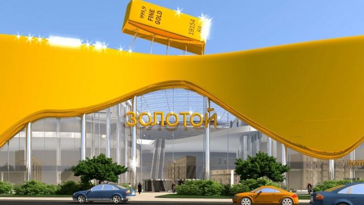Екатеринбуржцы одобрили сложную схему въезда на «золотой» автовокзал