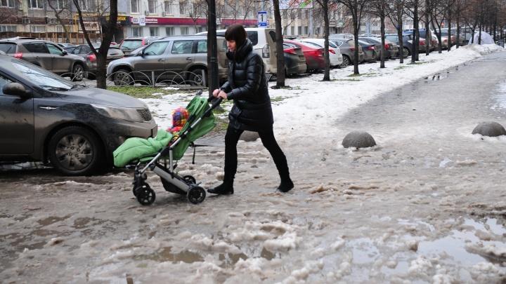 Снег, мокрый снег и дождь: Екатеринбург ждет неделя погодной неопределенности