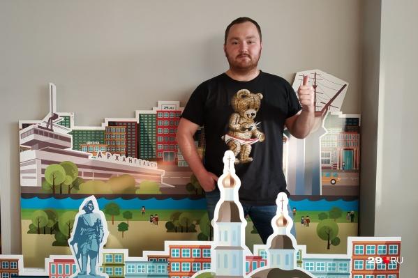 Донской-младший в последние годы руководил несколькими развлекательными проектами в Москве, но периодически приезжал в гости в Архангельск