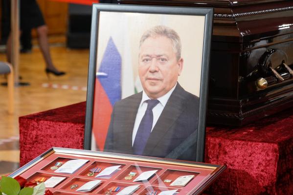 Ульфат Мустафин скончался 29 октября в Москве