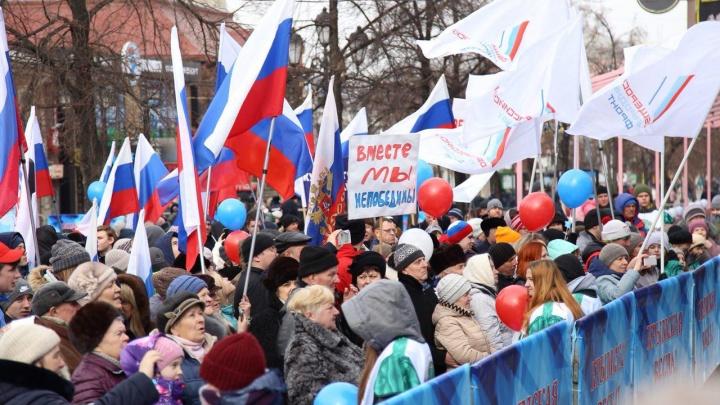 В Челябинске отменили «Крымскую весну» из-за коронавируса