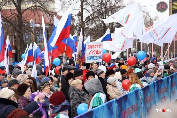 В предыдущие годы «Крымскую весну» встречали на Кировке