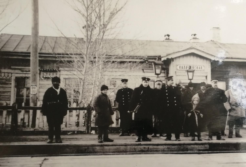 Открытие станции в Калачинске, 1896 год