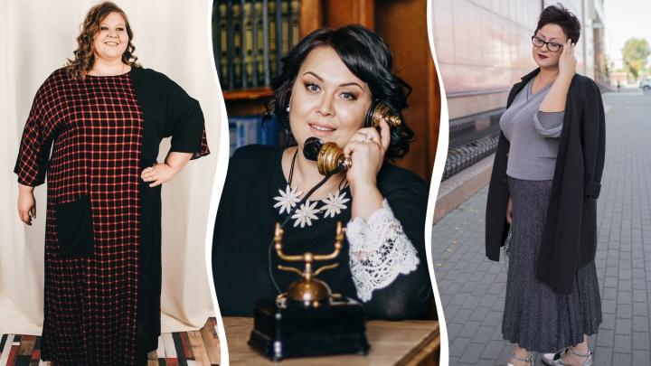 В Челябинске объявили конкурс красоты для дам с пышными формами. Смотрим на первых участниц