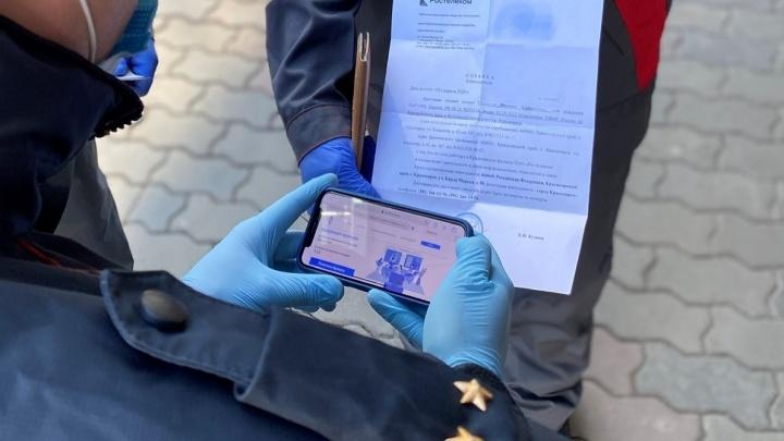 «Ростелеком» в Красноярске протестировал электронную систему аккредитации предприятий