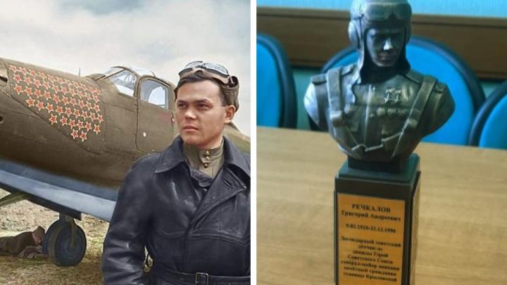 На Широкой Речке появится гигантский памятник уральскому герою-летчику Речкалову