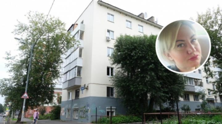 Ущерб — почти 4 миллиона рублей: в Перми начнется суд над директором турфирмы Raduga Travel