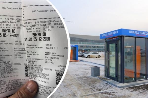 Автомобилисты жалуются на двойные платежи при пользовании парковкой Р2