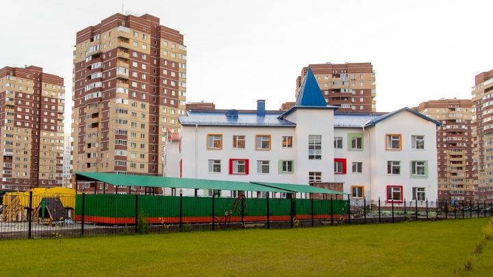 Стало известно, когда откроется новый детский сад в Суходолье