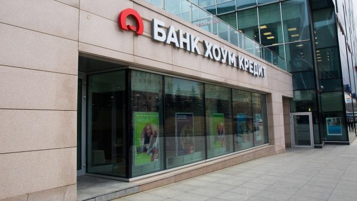 Банк «Хоум Кредит» передал 100 тысяч защитных масок для домов престарелых