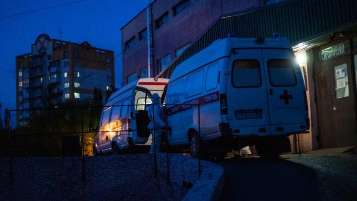 Количество погибших от коронавируса в Омской области достигло 454человек
