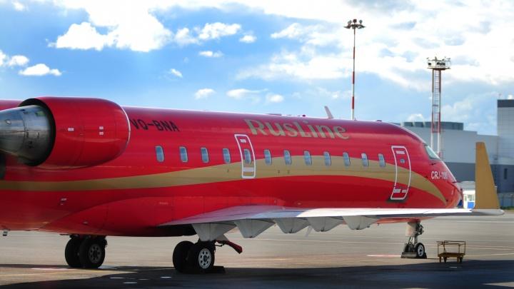 В Екатеринбург из Брянска начала летать авиакомпания «Руслайн»