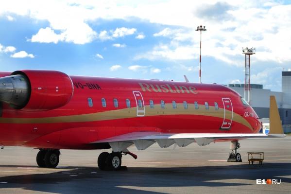 По пути самолет сделает остановку в Казани