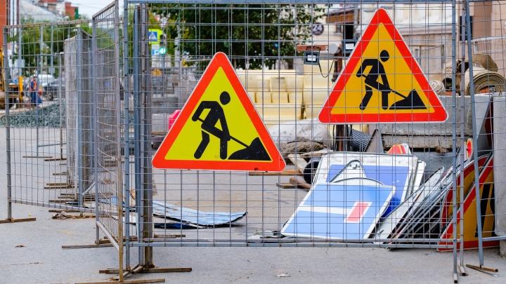 Ремонт части улицы Краснополянской в Перми перенесли на 2021 год