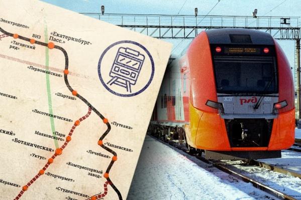 Рассказываем подробности проекта аналога наземного метро для уральской столицы