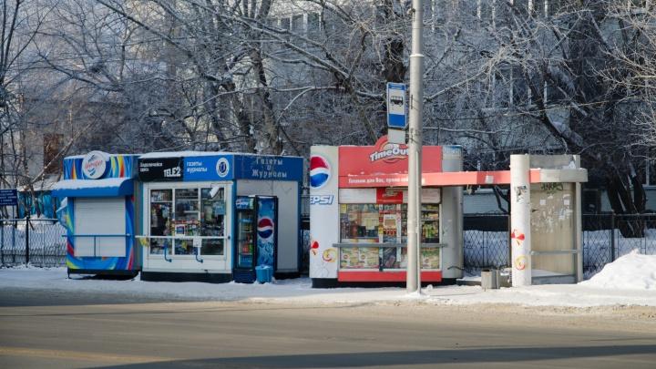 В Новосибирске могут исчезнуть ларьки и газетные киоски. Как это ударит по бизнесу