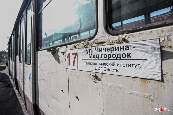 Когда Челябинск увидит новые трамваи — неизвестно