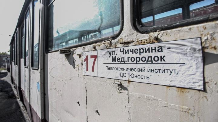 Из-за пандемии в Челябинске предложили сдвинуть сроки обновления общественного транспорта