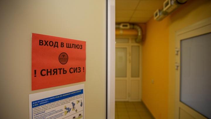 «Невозможно избежать переполненности больницы»: суд снял штраф с ковидного госпиталя в Новосибирске
