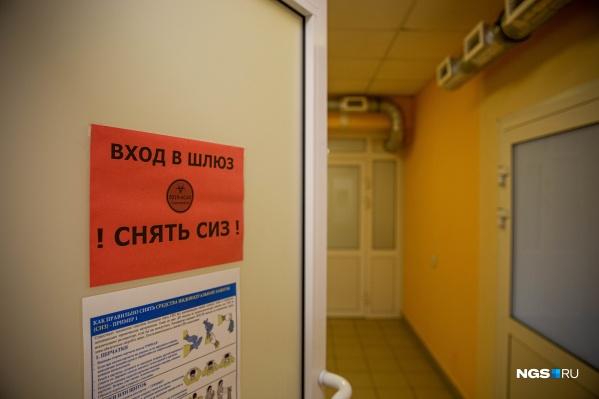 Проверку в больнице проводил Роспотребнадзор