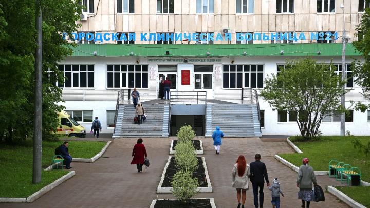 Власти Башкирии рассказали, что происходит в 21-й больнице в Уфе