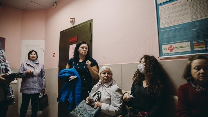 Когда в поликлиниках меньше всего людей? Тюменские врачи — об очередях и заболевших