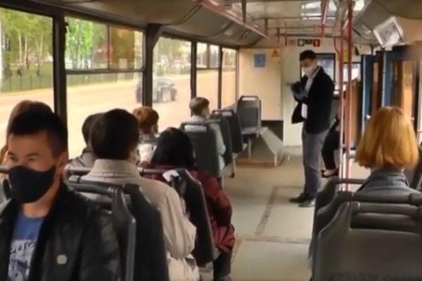 Сотрудники нескольких ведомств фотографировали пассажиров без их разрешения