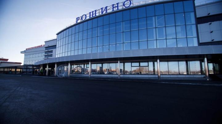 Из Тюмени не могут вылететь самолеты в Москву