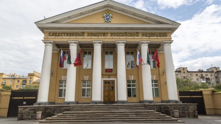 608 тысяч в месяц и место на парковке: стали известны доходы руководителей СУ СКР по Волгоградской области