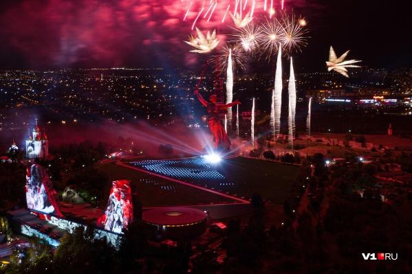Празднования 75-летия Победы завершились