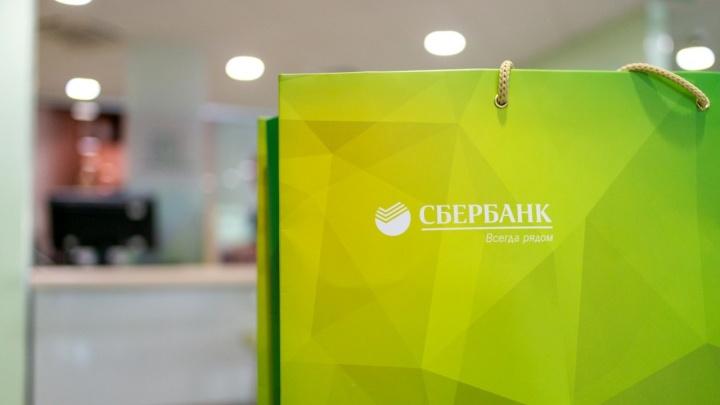С начала года 5 тысяч дончан приобрели полисы от несчастных случаев в «Сбербанк страхование»