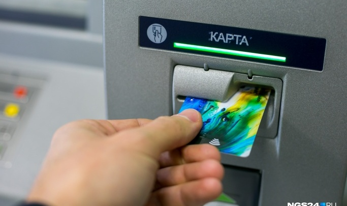 Красноярские банки сократили в период пандемии выдачу кредитных карт на половину