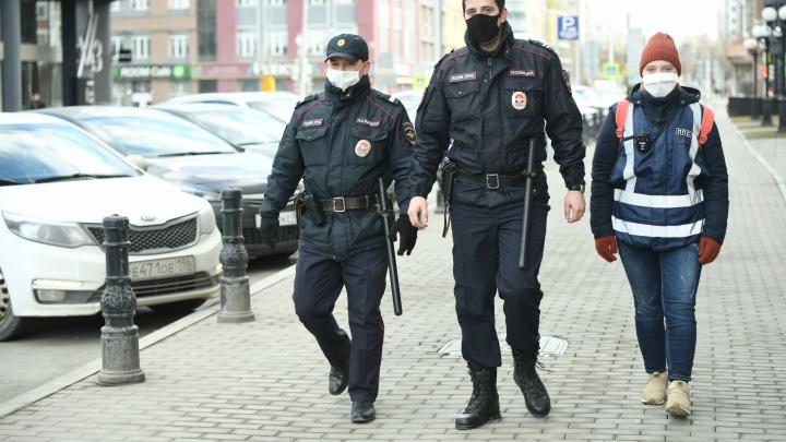 Как патрулируют улицы Екатеринбурга и следят за теми, кто вернулся из-за границы? Объясняет полиция