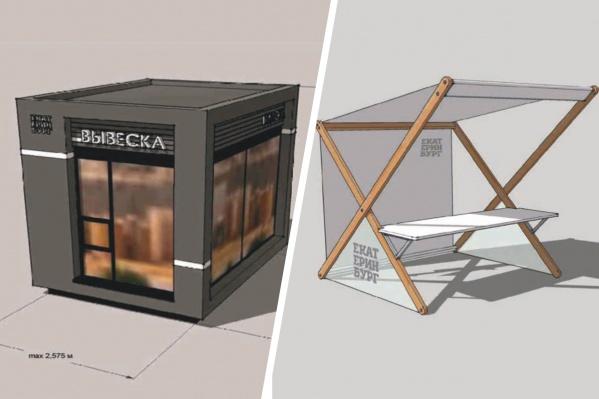 Так будут выглядеть один из модулей киоска и торговая палатка