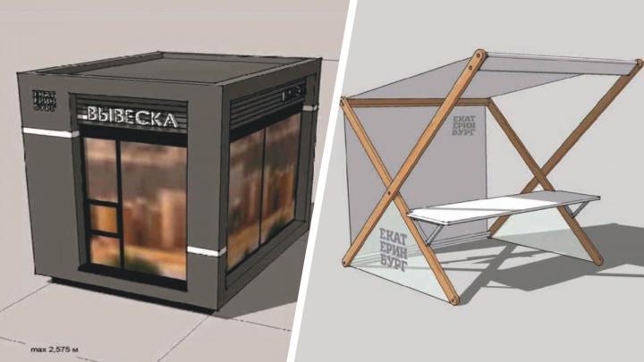 Теперь только так. Показываем новый дизайн киосков, елочных базаров и палаток в Екатеринбурге