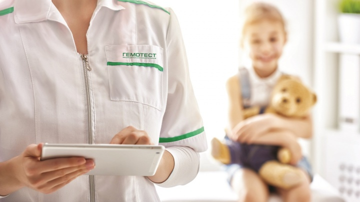 Анализы для детской медкарты в Свердловской области можно сдать в одном месте